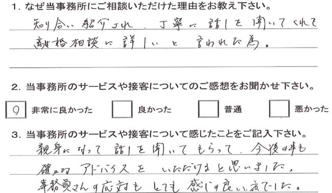 201308okyakusamanokoe.png