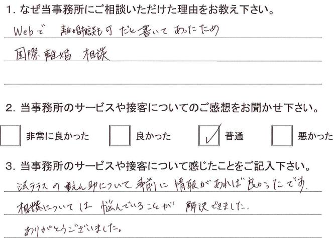 201404okyakusama.PNG